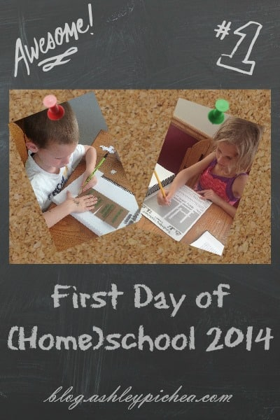 First Day of Homeschool 2014 - Curriculum Choices for 3rd Grade and Kindergarten
